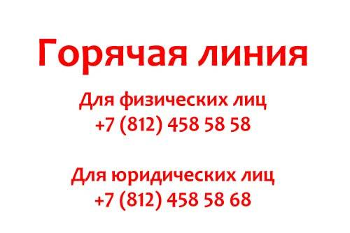 Kontakty-Smart-Houm.jpg
