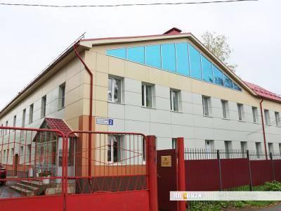 Центр экспертизы и ценообразования в строительстве
