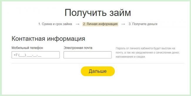 kak-poluchit-zajm-v-dopo-kz-preimushhestva-kompanii-usloviya-dlya-zaemshhikov-1.jpg