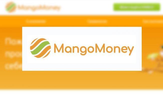 mangomoney-main.2ae4e14b93dae32477b3d3ff3a931a4a.jpg