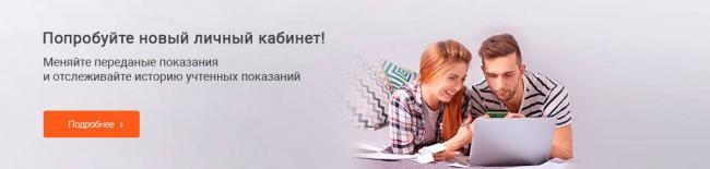 New_lkk_post.jpg