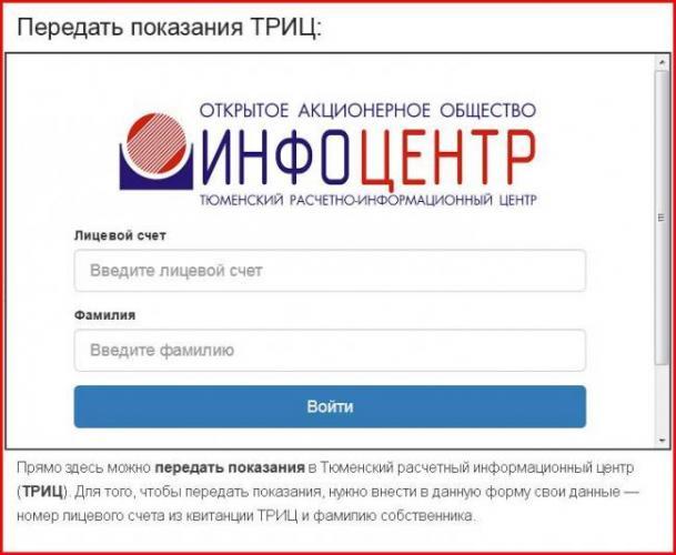 tobolsk_1.jpg