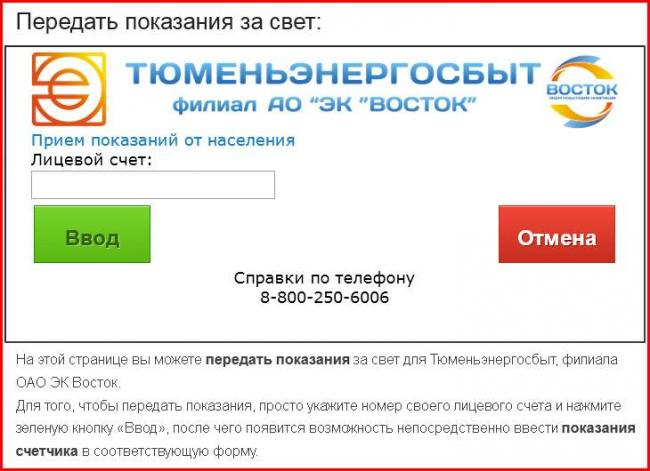 tobolsk_2.jpg