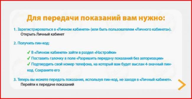 tobolsk_3.jpg