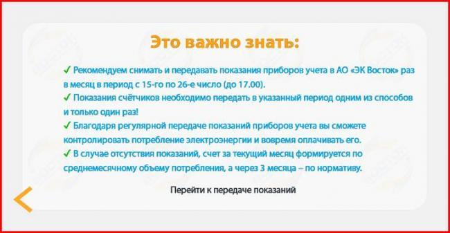 tobolsk_4.jpg