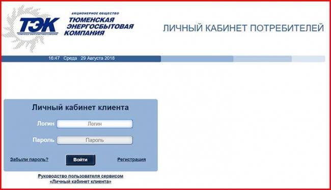 tobolsk_6.jpg