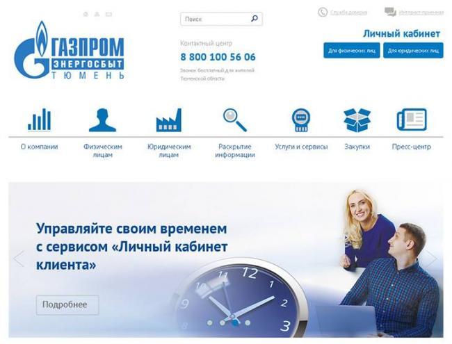 tobolsk_7.jpg