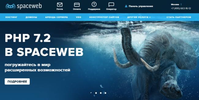 1526927796_lichnyj-kabinet-sweb_1.png