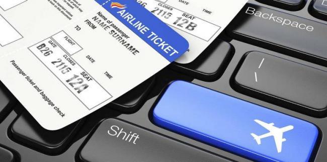 pokupka-biletov-cherez-bank-otkrytie-.jpg