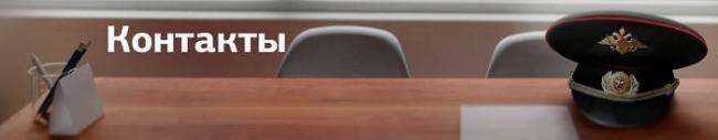 lichnyj-kabinet-voennosluzhashhego-6.jpg