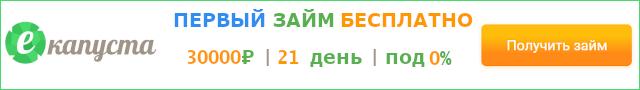 ekapusta-banner640-90-2.png
