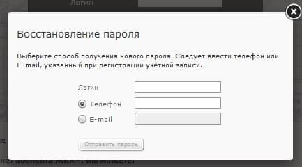 zhkhnso4.jpg