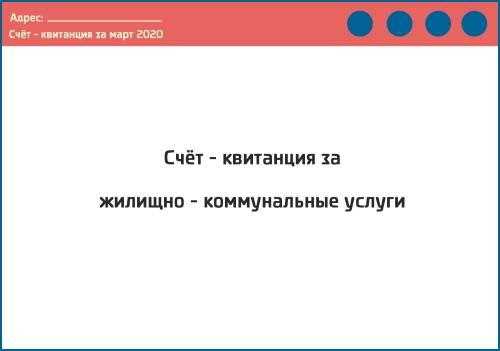 epd_letter.jpg