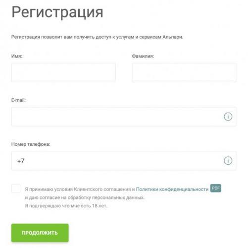 alpari-register.png