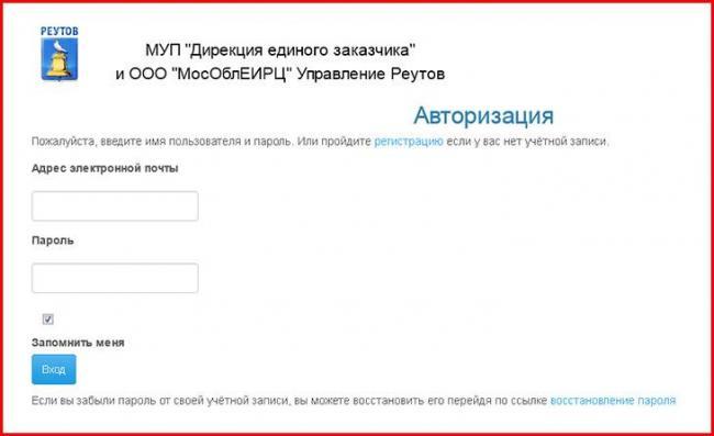 voda_reutov_3.jpg