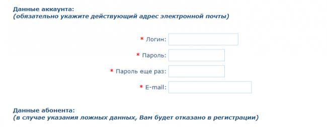 rosvodokanal-omsk-.png