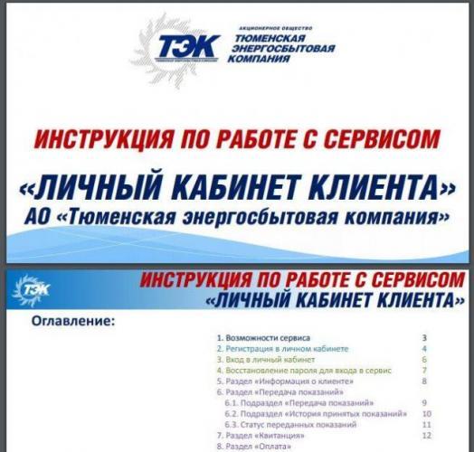 tek-cabinet-5.jpg