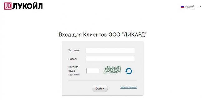 karty-yuridicheskix-lic-5.jpg