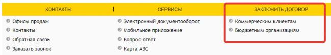 lichnyy-kabinet-rn-kart-1.png