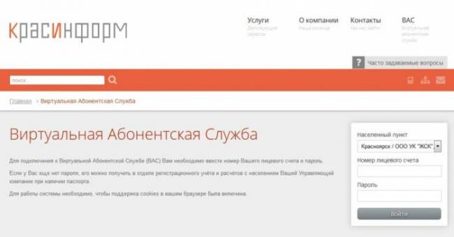 KrasInform-1-1024x536.jpg