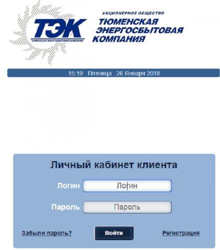 tek-lichnyj-kabinet-vhod.png.pagespeed.ce.c_2KxOm6YE.png