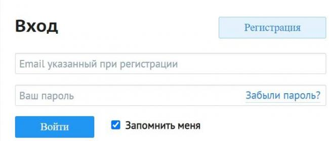 registratsiya-lichnogo-kabineta-v-sisteme-mega-talant-poshagovaya-instruktsiya-funktsional-akkaunta-1.jpg