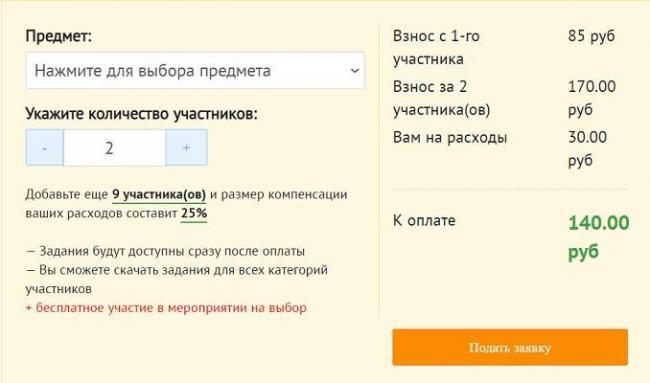 registratsiya-lichnogo-kabineta-v-sisteme-mega-talant-poshagovaya-instruktsiya-funktsional-akkaunta-3.jpg