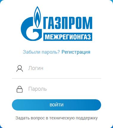 mezhregiongaz-vladimir3.png