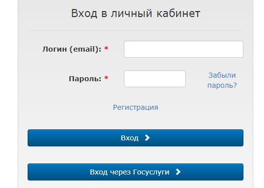 gorvodokanal-kopeysk-telefon.png