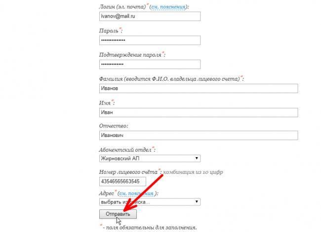anketa-registraii.png