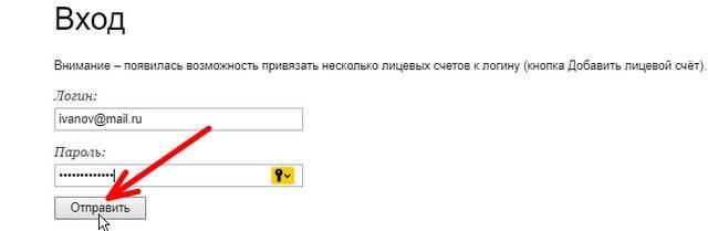 avtorizatsiya-1.jpg