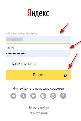 avtorizaciya-e1544741210519.jpg