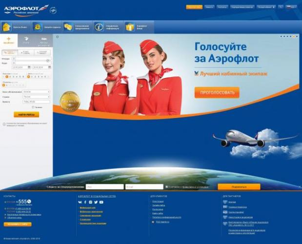 aeroflot1.jpg