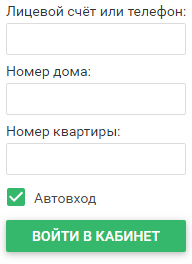 lichnyj-kabinet-komplat%20%282%29.png