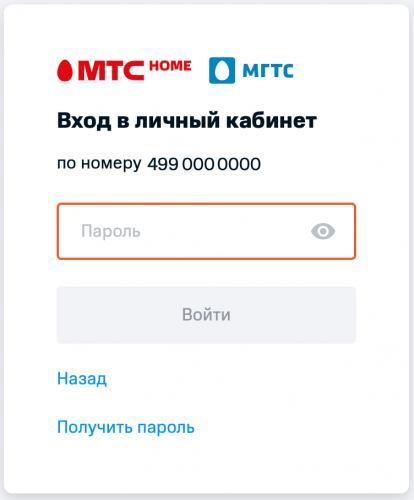 help_lk_avtorizatsiya_1_2.png