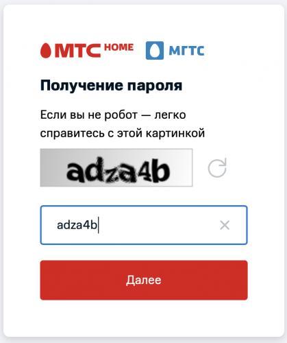 help_lk_avtorizatsiya_1_3.png
