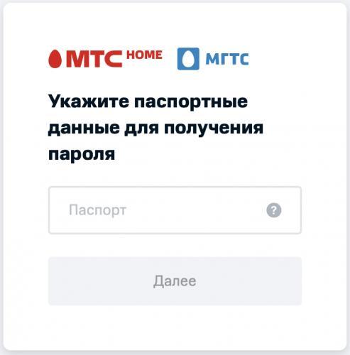 help_lk_avtorizatsiya_1_5.png