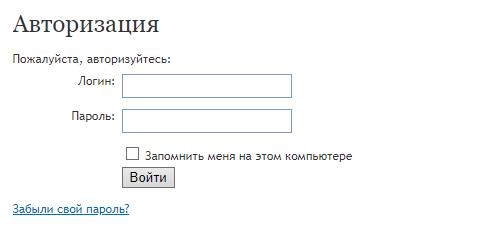 vodokanal-tula.png