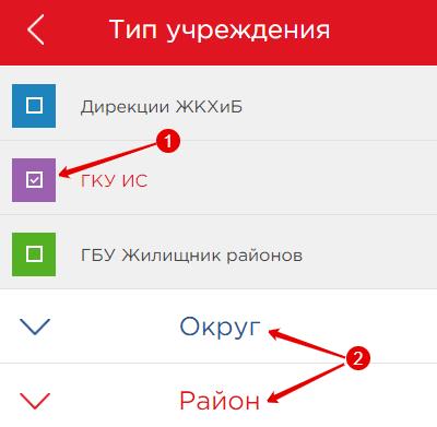 vybor-organizatsii.png