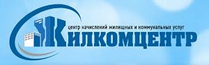 zhilkomcentr-novokuzneck%20%281%29.png