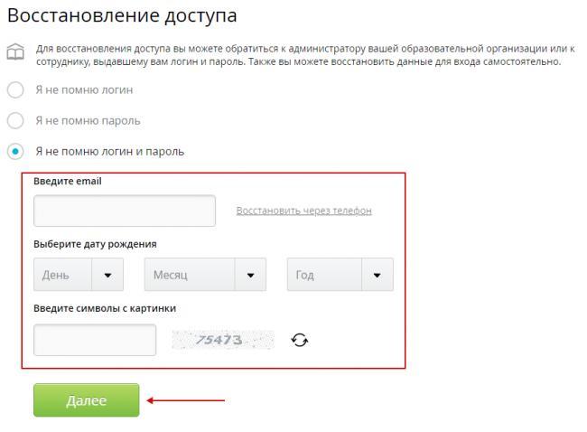 shkolnyi-portal-7-1.png