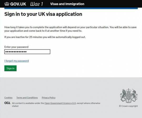 uk-visa-tracking-step-1.jpg