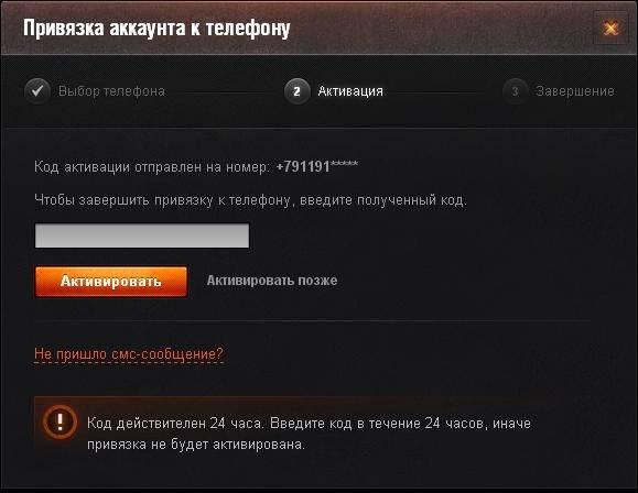 lichnyy-kabinet-tankov-v-world-of-tanks-10.jpg