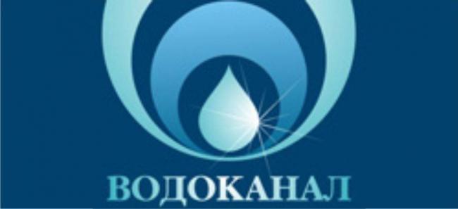 logo_vdknvl.jpg