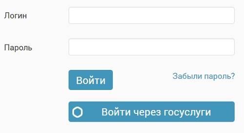 lichnyj-kabinet-www-soc23-ru-vozmozhnosti-akkaunta-zapis-v-sotsialnye-sluzhby-onlajn-1.jpg
