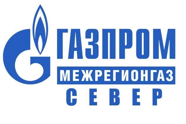 gazprom-mezhregiongaz-sever-lichnyy-kabineta.jpg