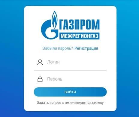 mezhregiongaz-cheboksary2.jpg