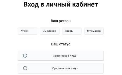 lichnyj-kabinet-atomenergosbyt-instruktsiya-po-registratsii-peredacha-pokazanij-schetchika-onlajn-1.jpg