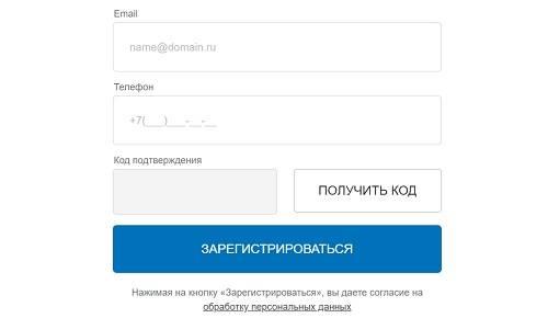 lichnyj-kabinet-atomenergosbyt-instruktsiya-po-registratsii-peredacha-pokazanij-schetchika-onlajn-4.jpg