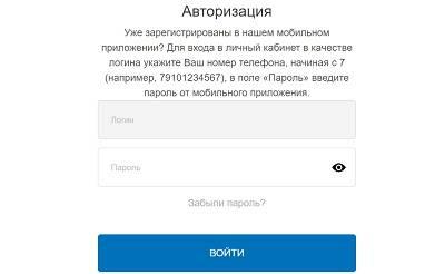 lichnyj-kabinet-atomenergosbyt-instruktsiya-po-registratsii-peredacha-pokazanij-schetchika-onlajn-2.jpg
